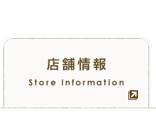 恵文社一乗寺店 店頭サイト