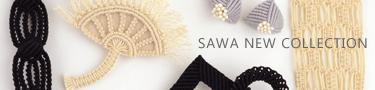 特集 SAWA
