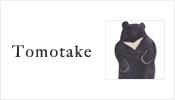 Tomotake