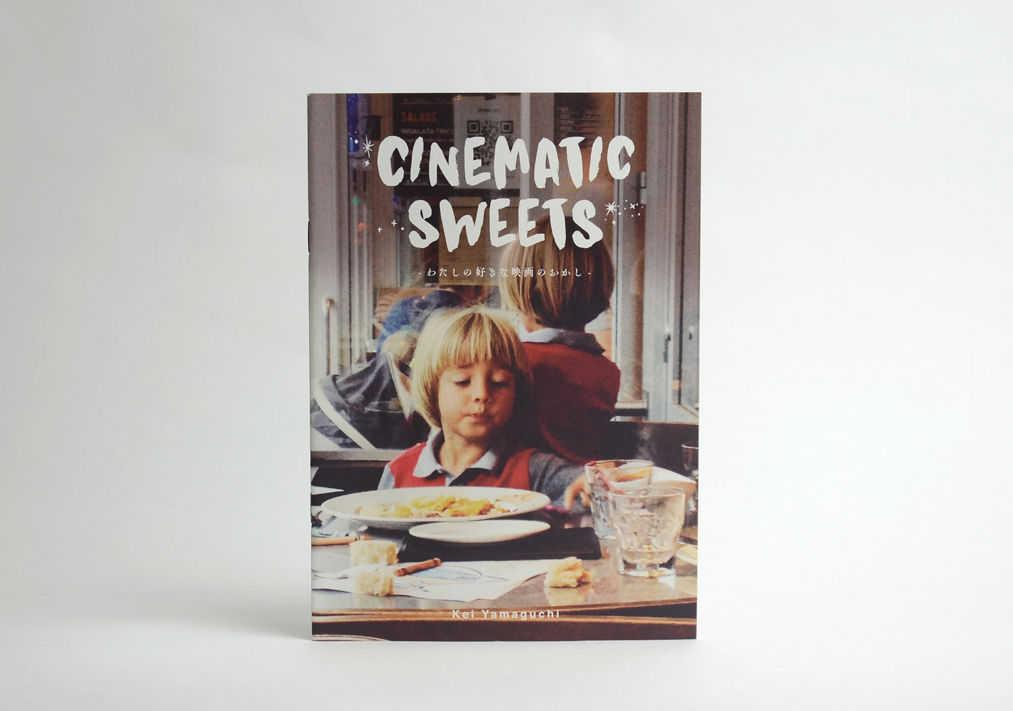 CINEMATIC SWEETS