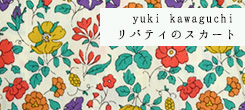 yuki kawaguchiリバティスカート
